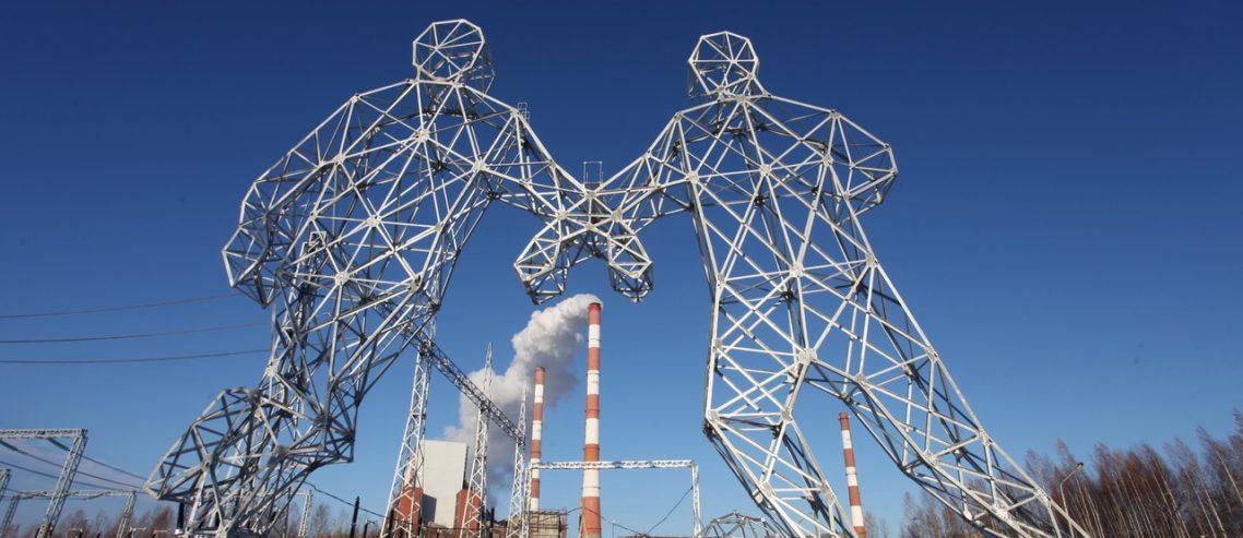 В сфере электроэнергетики создаётся отраслевой центр компетенций цифровой трансформации