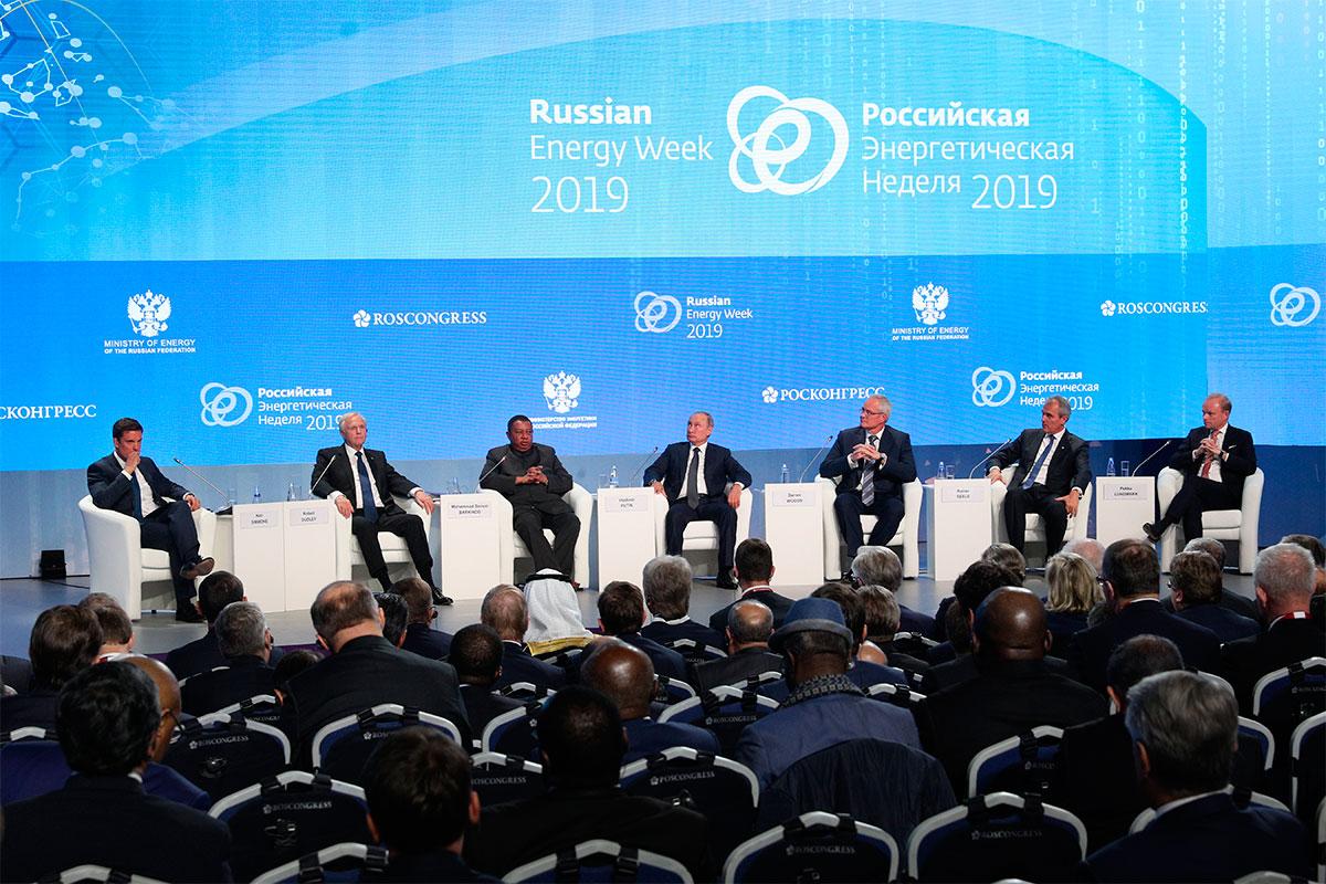 Цифровизация ТЭК – одна из главных тем форума «Российская энергетическая неделя» 2019