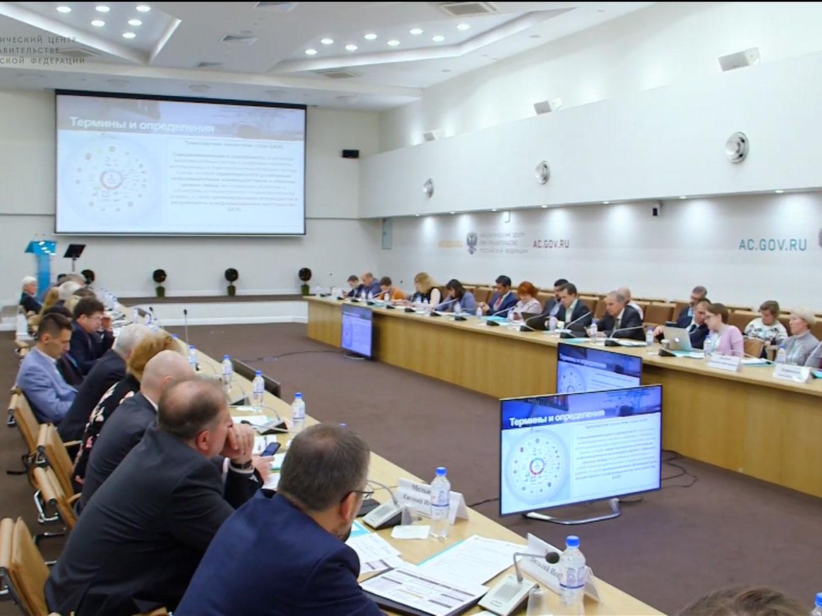 Странам ЕАЭС нужен единый подход к цифровизации