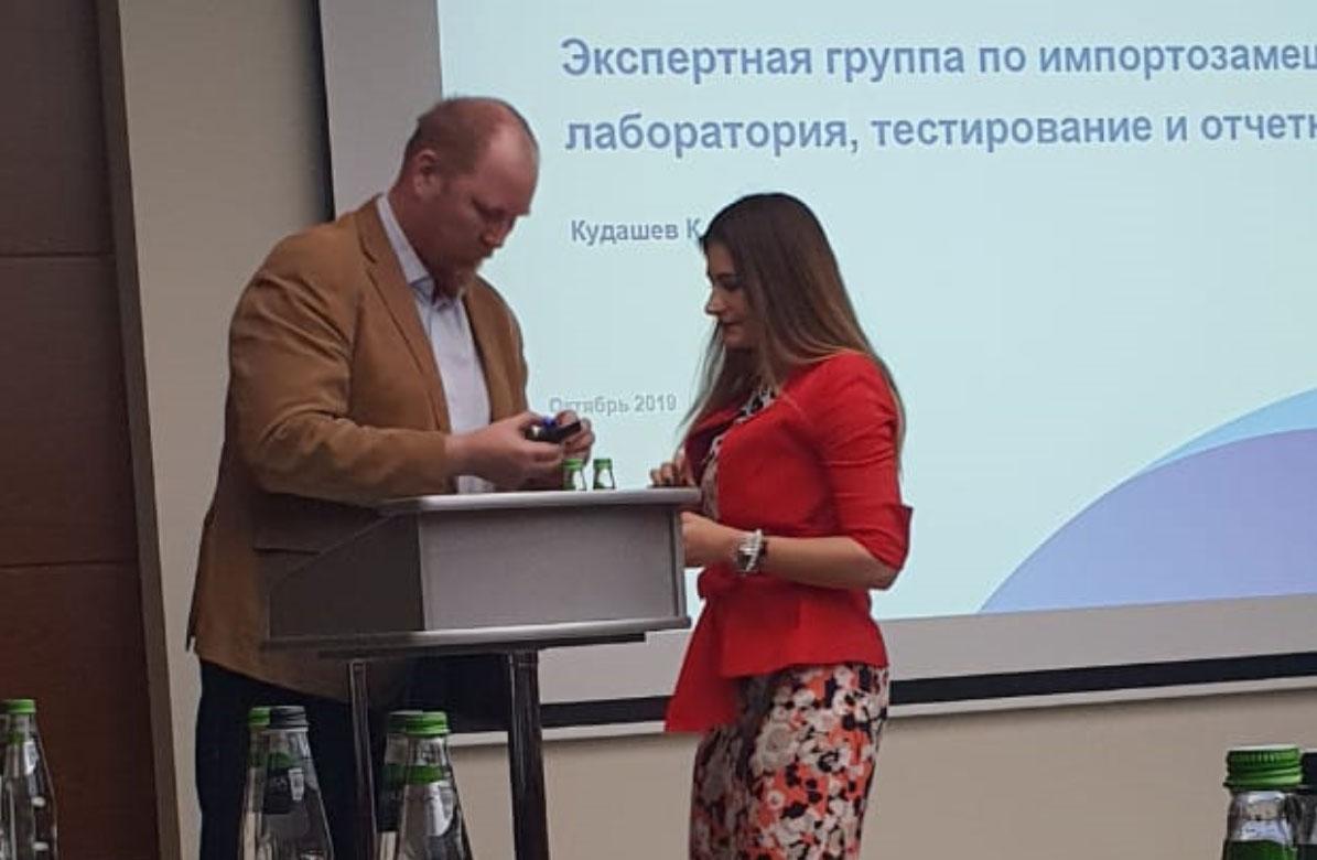 Cостоялось плановое заседание Экспертной группы по импортозамещению (цифровая лаборатория, тестирование и отчетность)
