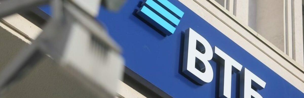 ВТБи«Ростелеком» создают технологическую платформу поработе сданными