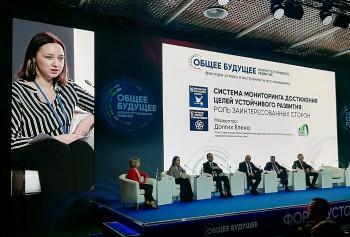 Цифровизация способствует достижению сразу нескольких Целей устойчивого развития