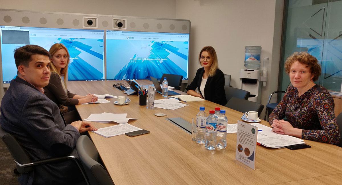 Первое заседание Экспертной группы по нормативному обеспечению Ассоциации «Цифровая энергетика»