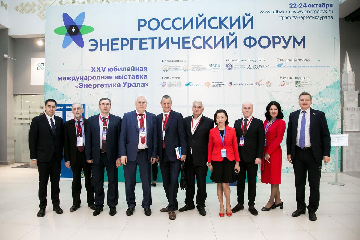 Евгений Грабчак: «Цифровая модернизация позволит решить одну из главных проблем электроэнергетики — высокий уровень износа основных фондов»
