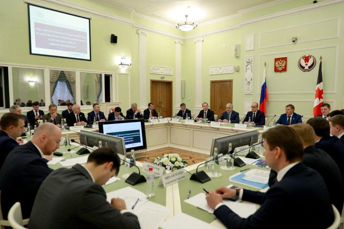 Комитет по энергетике Государственной Думы Российской Федерации в Ижевске поддержал концепцию цифровой трансформации «Россетей»