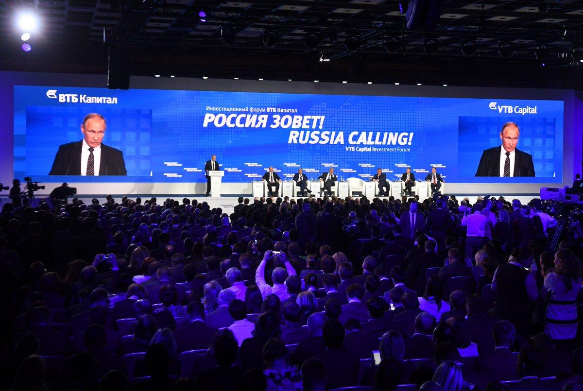 Форум «Россия зовет!»: Цифровизация — главный двигатель экономики