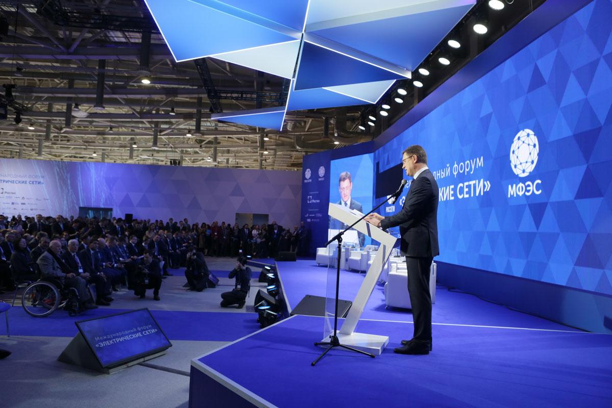 Участники МФЭС 2019 обсудили внедрение искусственного интеллекта и предиктивной аналитики