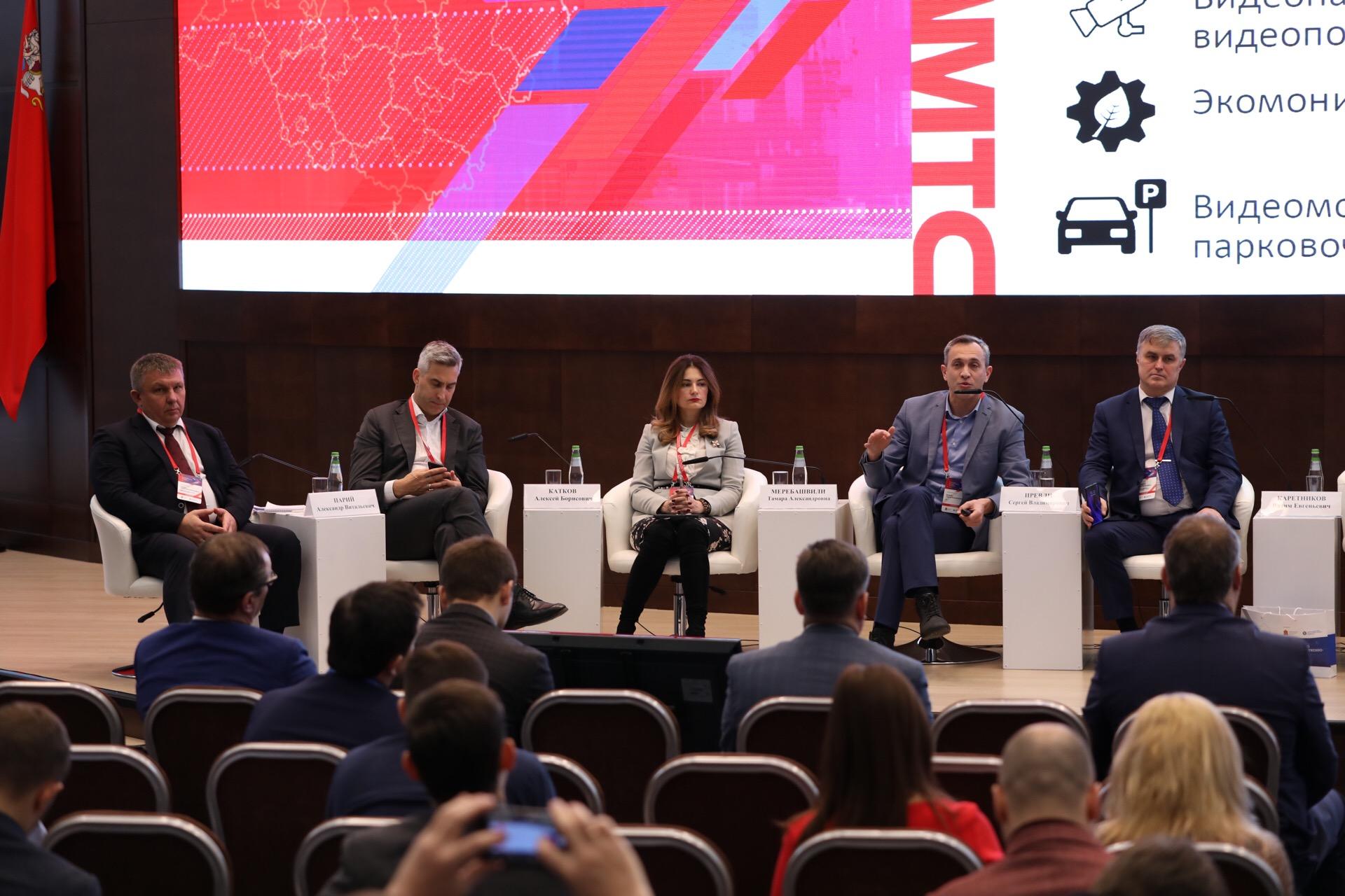 Председатель Правления Ассоциации Тамара Меребашвили выступила на стратегической сессии «Цифровая трансформация городов и отраслей в регионах ЦФО»