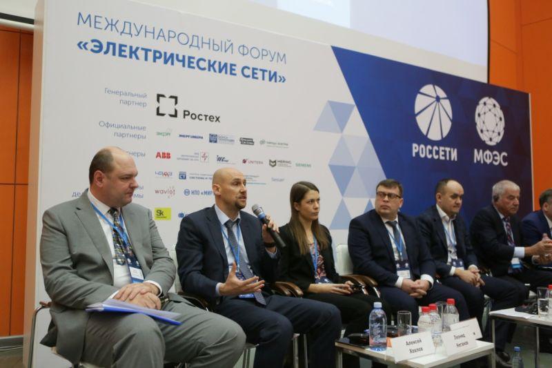 «Умные сети» и новые возможности энергетики обсудили на полях Международного форума «Электрические сети»