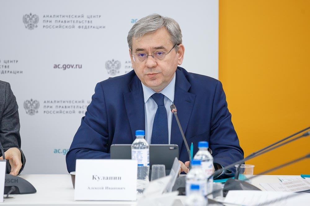 АЛЕКСЕЙ КУЛАПИН: «Цифровая трансформация открывает перед отечественной энергетикой колоссальные перспективы»