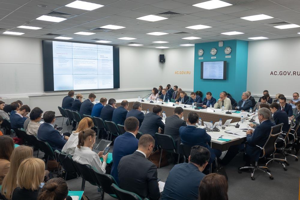 Эксперты Ассоциации приняли участие в обсуждении концепции цифровой трансформации ТЭК