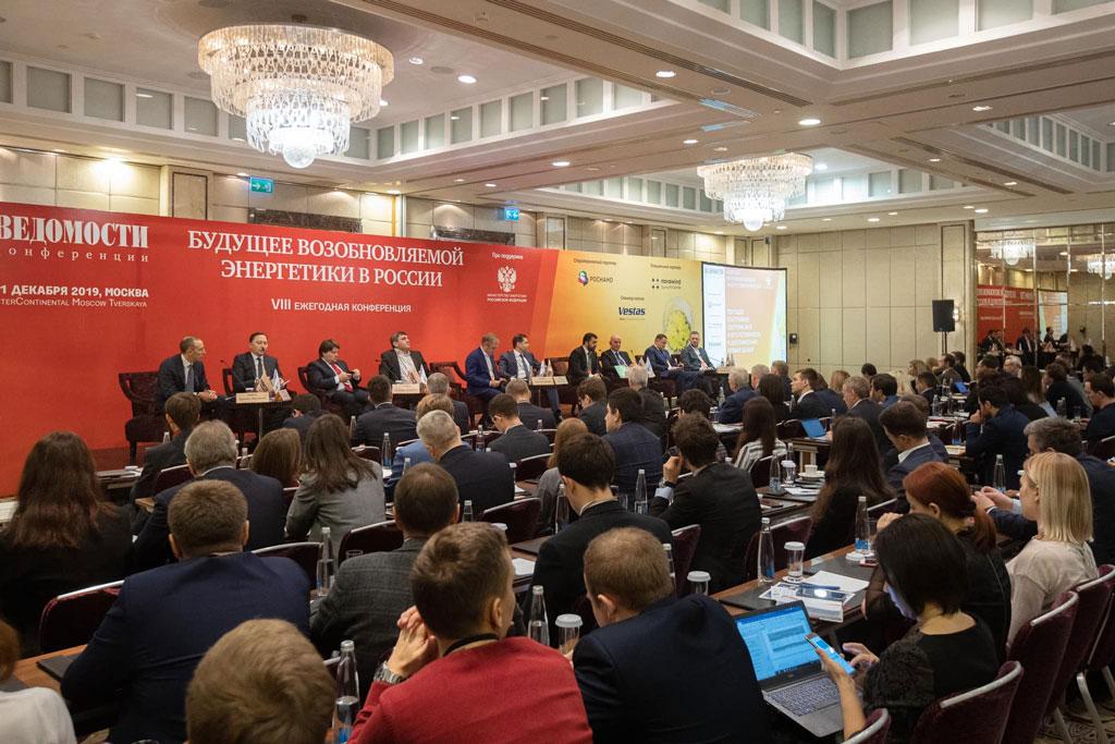 Директор Ассоциации «Цифровая энергетика» Александр Корчагин принял участие в VIII конференции «Будущее возобновляемой энергетики в России»