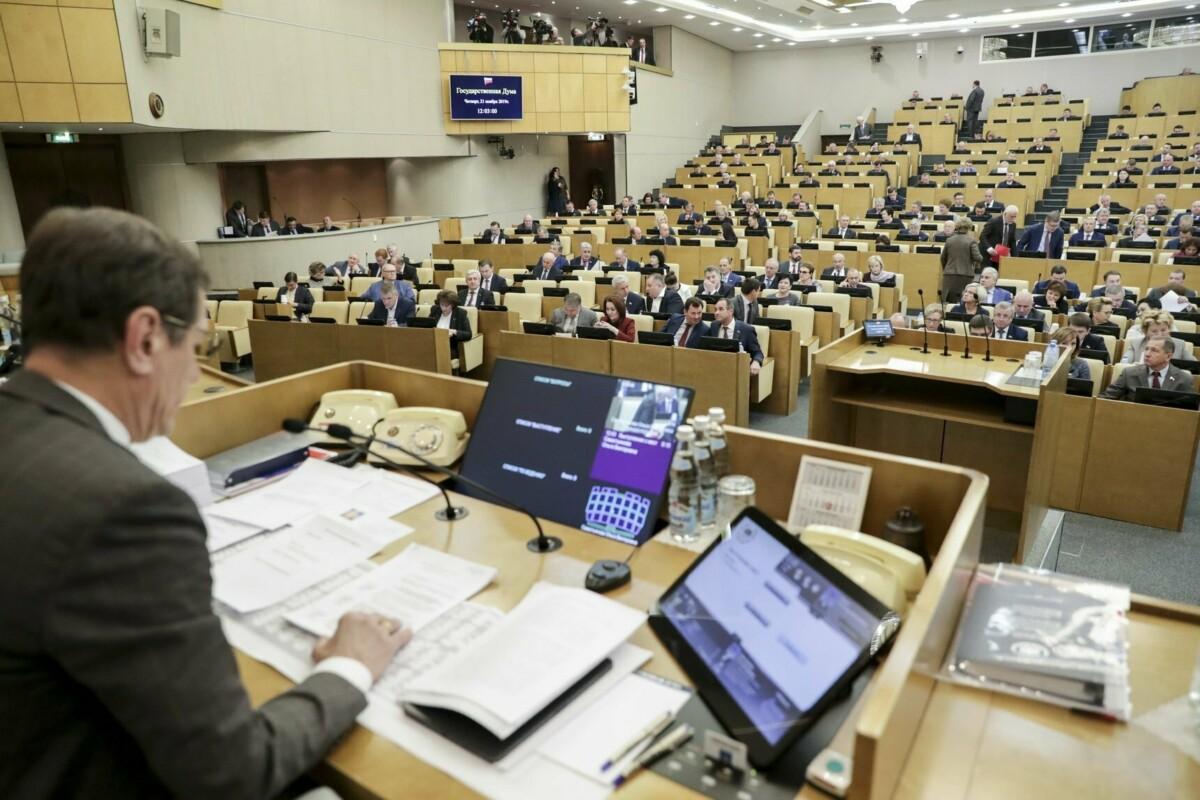 Госдума одобрила во II чтении электронную регистрацию услуг в области единства измерений