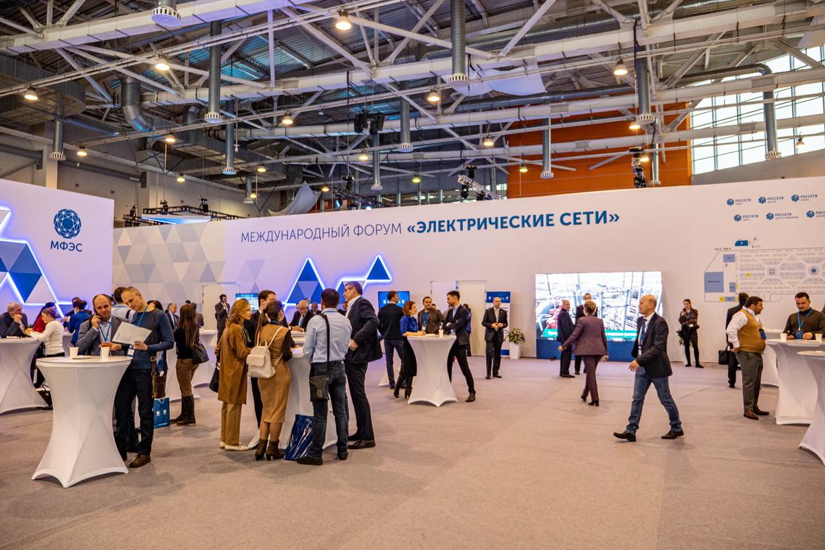 Итоги Международного форума «Электрические сети» (МФЭС)