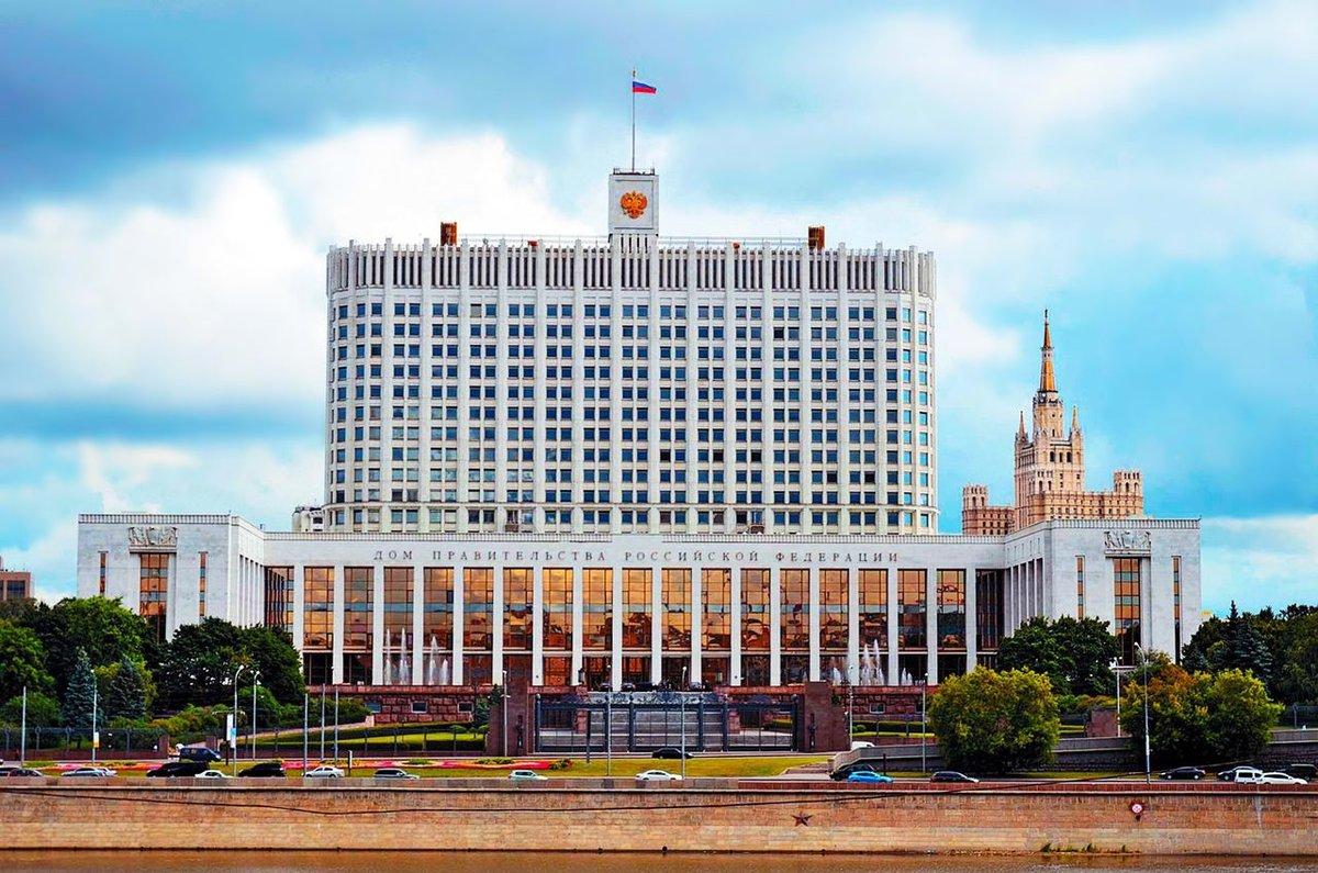 Правительство России: распределение обязанностей между заместителями Председателя Правительства