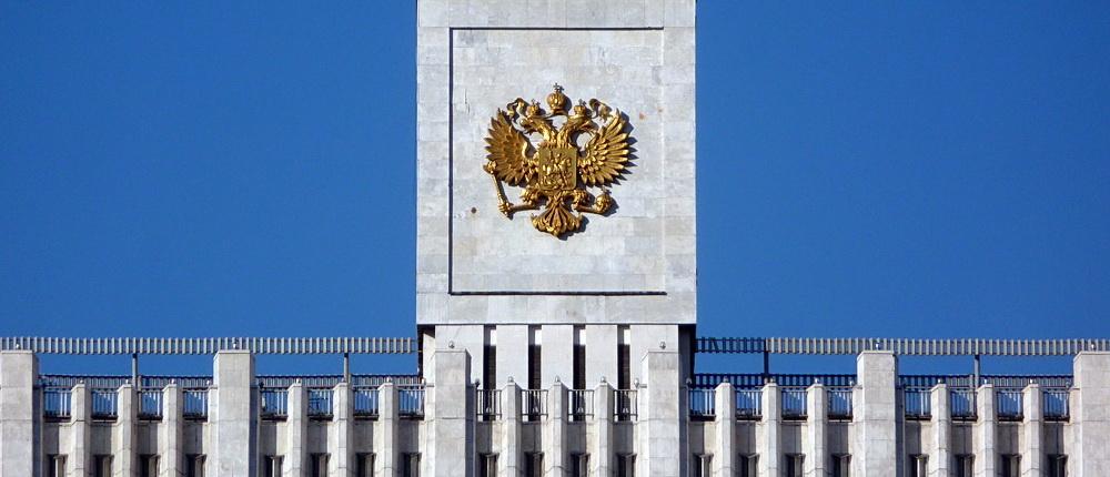 Подписано Постановление Правительства: минимальная доля закупаемых госкомпаниями в 2021 году российских ПК должна составлять 50%