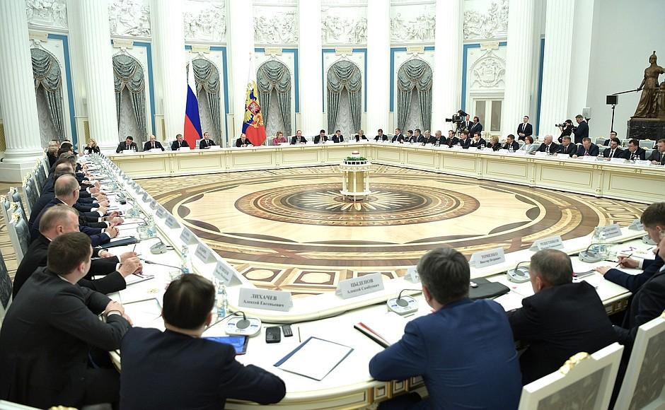 Под председательством Владимира Путина в Кремле состоялось заседание Совета при Президенте по стратегическому развитию и национальным проектам