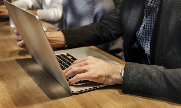 Годовой бюджет «Цифровой экономики» на 2019 год реализован на 73 процента