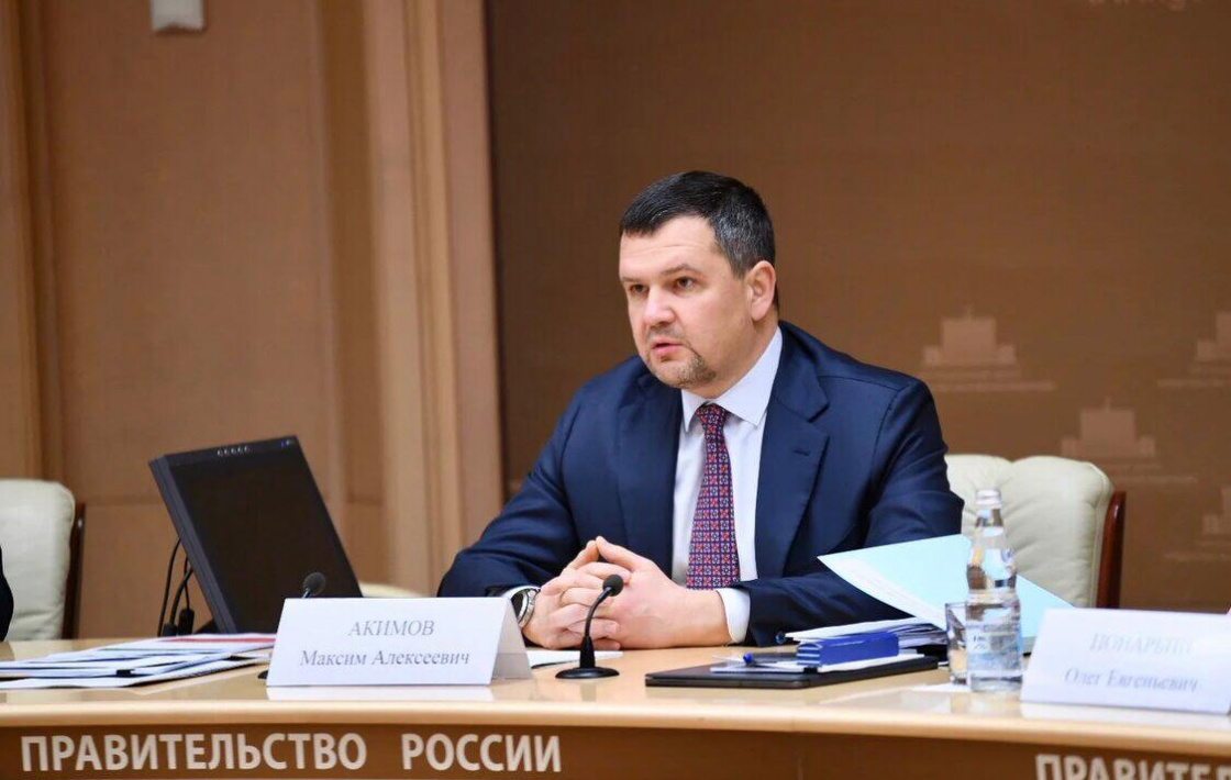 Максим Акимов: бесплатный доступ к онлайн-сервисам даст новые возможности гражданам