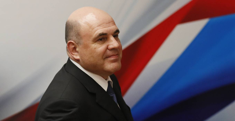 Премьер-министр Михаил Мишустин призвал бизнес к активному использованию цифровых технологий