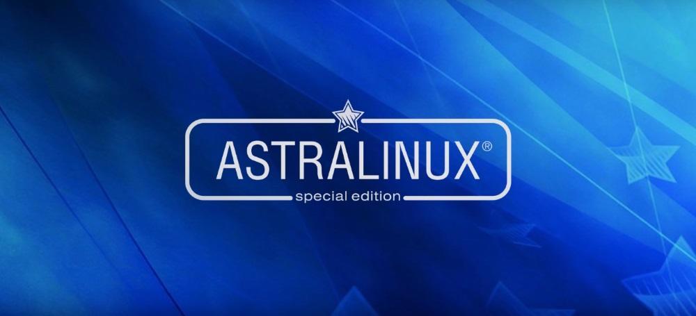 МВД провело крупнейшую закупку российской ОС Astra Linux