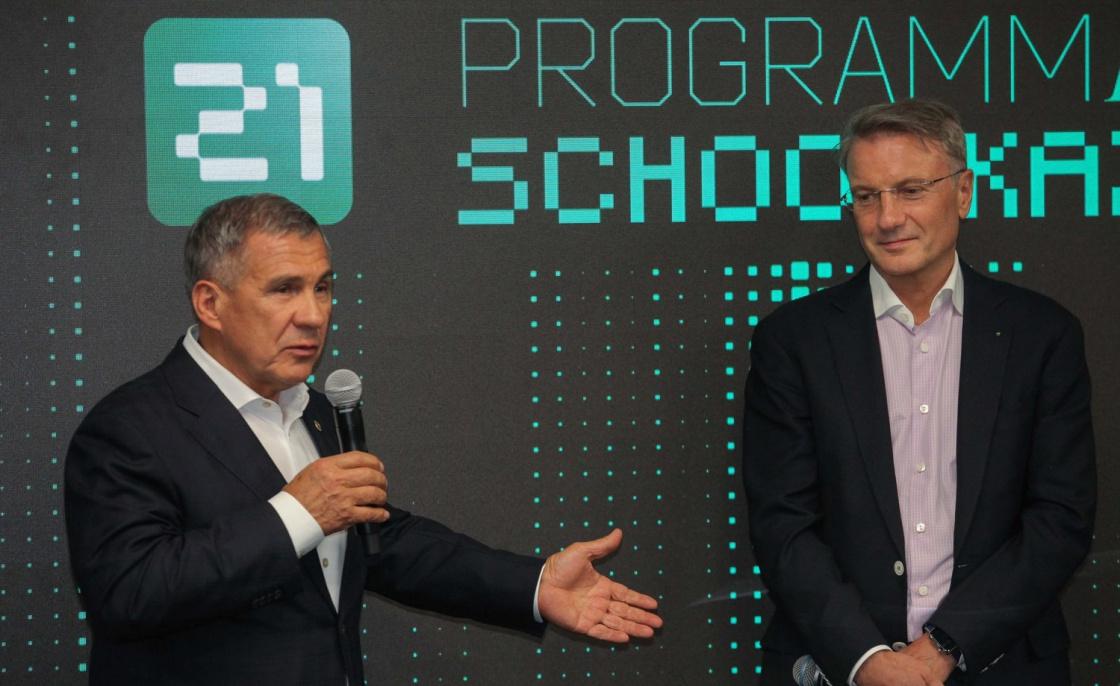 Сбербанк внедрит цифровые технологии в приоритетные отрасли Татарстана