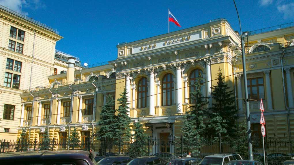 Банк России против цифровых монополий на финансовом рынке
