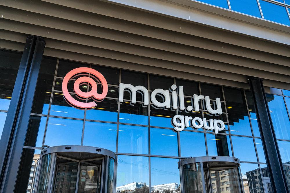 Mail.ru заплатила 1,6 миллиарда за образовательный стартап