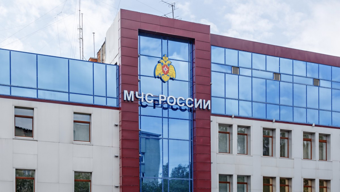МЧС планирует включиться в работу двух федпроектов нацпроекта «Цифровая экономика»