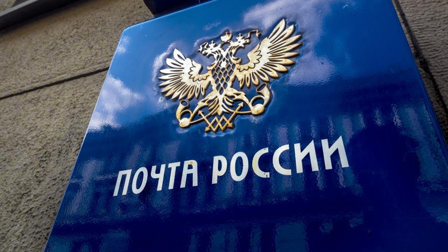 «Почта России» оснастит весь свой автопарк датчиками движения и контроля