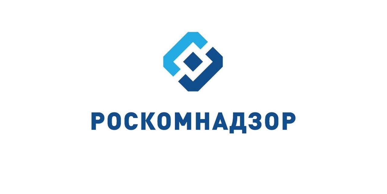 Подготовлен новый законопроект о регулировании в РФ больших данных, предполагающий наделение Роскомнадзора полномочиями по ведению реестра их операторов
