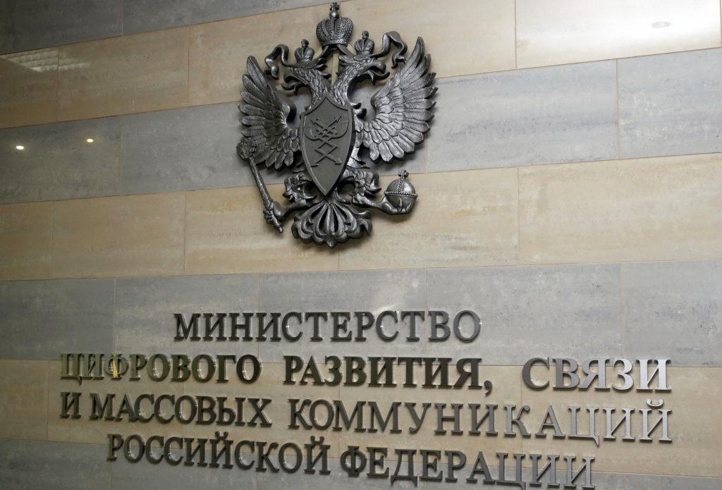 Минцифра о грантовой поддержке российской ИТ-отрасли: объем кредитов, по которым будут приняты решения, в этом году должен составить порядка 30 миллиардов рублей, это возвратные средства, направленные на цифровую трансформацию компаний