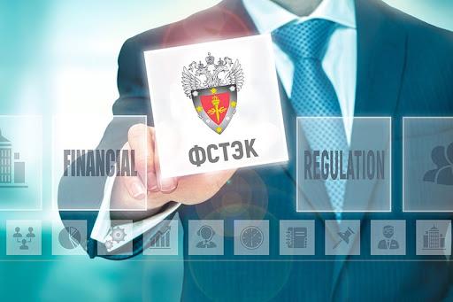 ФСТЭК разработала проект стандарта мониторинга информационной безопасности ИС, относящихся к КИИ