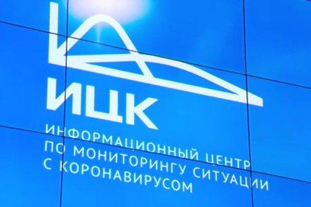 Дмитрий Чернышенко: Искусственный интеллект и нейронные сети выявляют фейковую информацию
