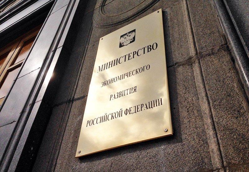 Минэк России направил в Правительство РФ проект распоряжения, позволяющий получать нужные для предоставления услуг сведения посредством межведомственного электронного взаимодействия