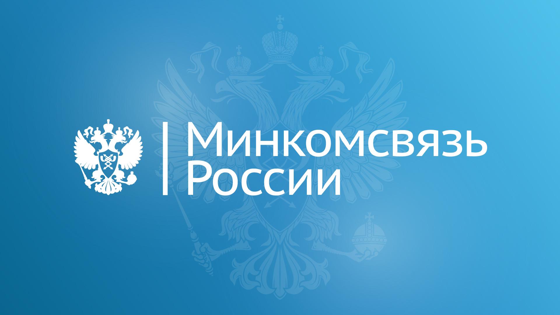 В октябре заработает новый порядок включения программных продуктов в реестр российского ПО