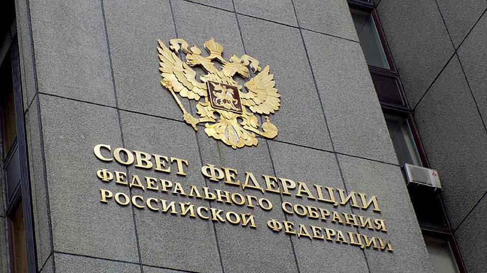 Председатель СФ Валентина Матвиенко призвала сенаторов проработать конкретную программу по цифровизации на ближайшие два года для ликвидации цифрового неравенства