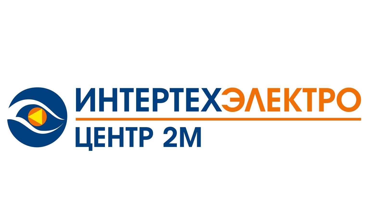 Компания «Центр 2М» стала членом Ассоциации «Цифровая энергетика»