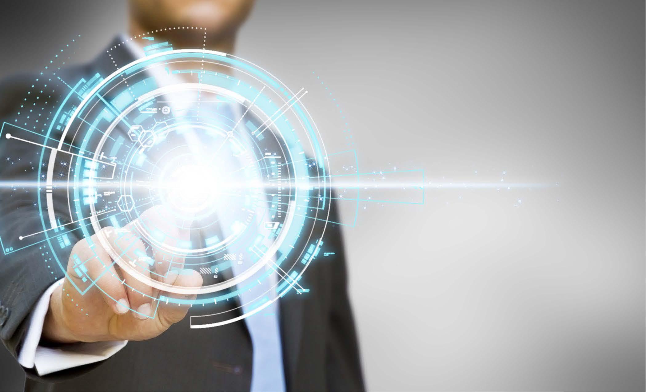 Фонд развития IT поддержит разработку российских цифровых решений