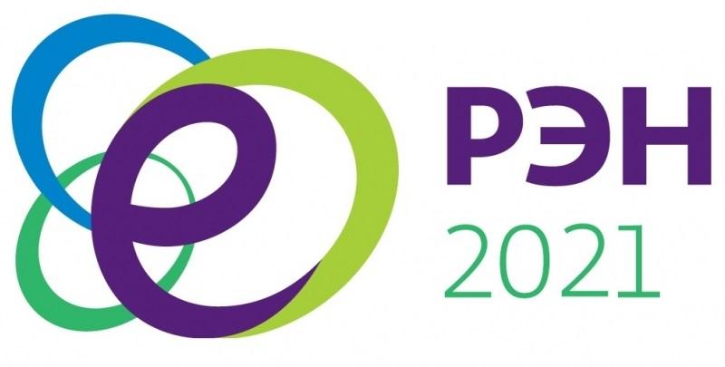 Владимир Путин примет участие в пленарном заседании РЭН-2021