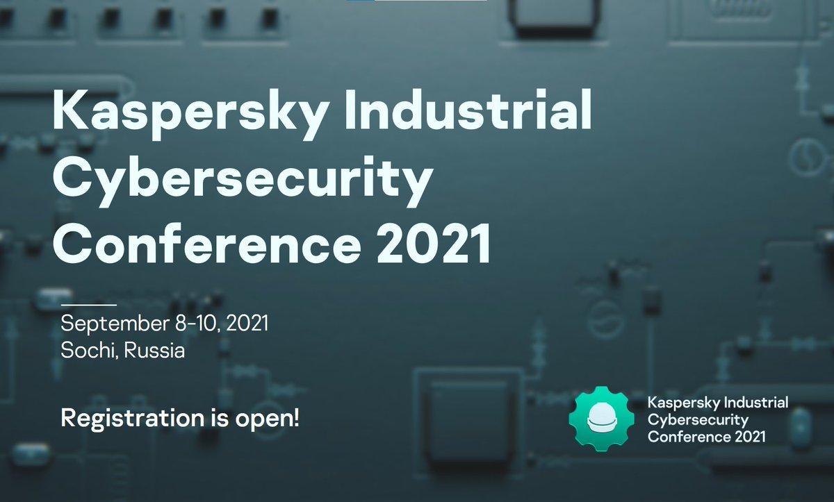 Ассоциация «Цифровая энергетика» — партнер Kaspersky Industrial Cybersecurity Conference