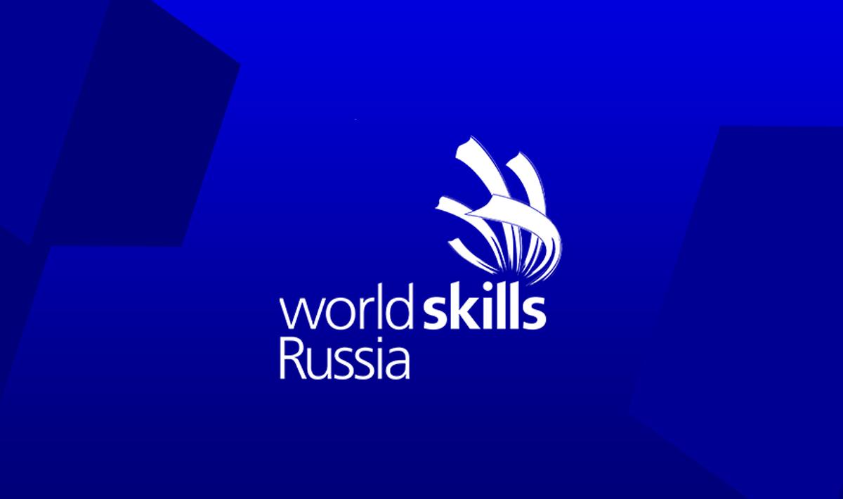 В Казани оценили компетенции участников чемпионата DigitalSkills 2021